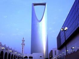 Cемья бин Ладена возведет высочайший дом во всем мире