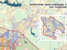 Генплан формирования Города Москва восстановят за 3 года