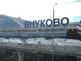 """Торгово-офисный комплекс рядом с """"Внуково"""" уменьшили в 2,5 раза"""