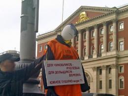 В городе Москва до середины года достроят 2 дома преданных дольщиков
