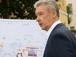 Переустановку туалета в городе Москва позволят не увязывать с госслужащими
