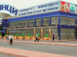Жители России возведут в Болгарии супермаркет за 110 млн euro