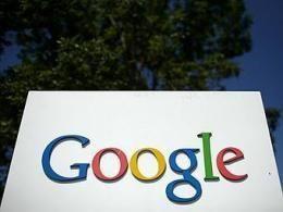 «Гугл» взял в аренду многоэтажный кабинет для стартапов