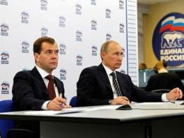 Медведев принял решение продлить период работы Фонда ЖКХ