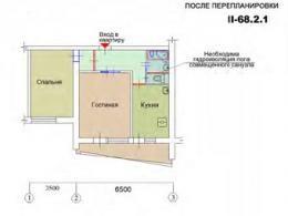 Столичным жителям рекомендовали 127 видов перепланировки жилища