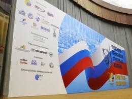 В городе Москва будет проходить Всероссийская Строй Ассамблея