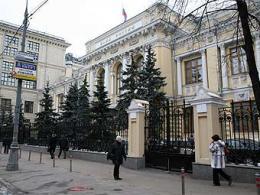 Размер квартирного кредитования в РФ повысился на 16 %