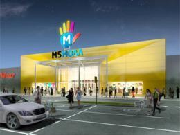 Раскрылся самый крупный торгово-развлекательный центр Рязани