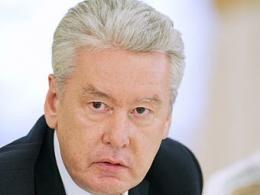 Собянин провел очистку сотрудников в Мосжилинспекции