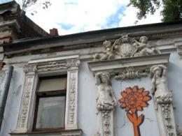 Сбербанк выиграл продажи на право перестройки зданий-памятников в городе Москва