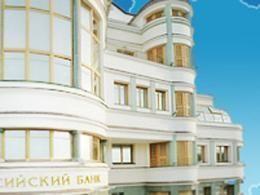 Ханты-Мансийский банк понизил ставки по ипотеке