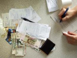 Рост квартплаты в городе Москва составит до 25 %