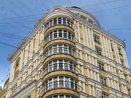 """Размер реализаций """"элитки"""" в центре Города Москва составил 941 млн долларов США"""