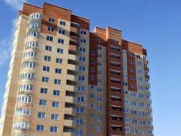 Рублевая стоимость новостроек в Московской области повысилась на 6,4 %