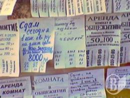 Аренда квартир на Новый год подорожает в Санкт-Петербурге втрое
