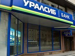 "Банк ""Уралсиб"" пустил свежую залоговую платформу"