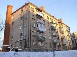 Наиболее дорогую комнату в центре Города Москва расценили в 2,3 млн руб