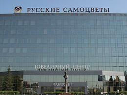 Ювелиры возведут бизнес-центр и отель в Санкт-Петербурге
