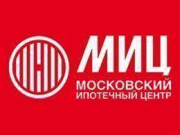 """ГК """"МИЦ"""" премирует корреспондентов за наименование для квартирного комплекса"""