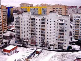 Специалисты представили самые лучшие города Московской области для проживания с детьми