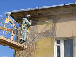 На ремонт жилища в городе Москва за 5 лет истратят 135 миллионов руб