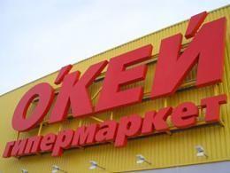 """О'кей"" раскроет 200 супермаркетов ""Да!"""
