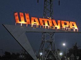 Наиболее дорогую квартиру Московской области расценили в млн руб