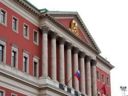 Город Москва дала государственным силам недвижимости на 2 миллиона долларов США