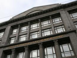 """Собянин рекомендовал раскрыть гостиницы в """"министерских"""" зданиях"""