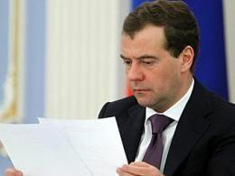Медведев попросил активизировать деятельность Фонда строительства жилья