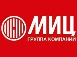 """ГК """"МИЦ"""" при помощи корреспондентов выбрала имя плану в Московской области"""