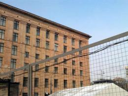 Правительство определилось с определением шикарного жилища