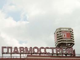 """""""Главмосстрой"""" возведет 3 квартирных дома по предзаказу Города Москва"""