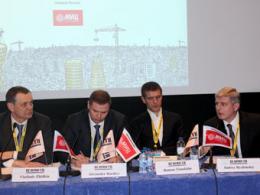 """ГК """"МИЦ"""" провела на MIPIM пресс-конференцию находящихся в московской области застройщиков"""