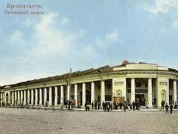 Власти Санкт-Петербурга реализовали Гостиничный двор в Кронштадте