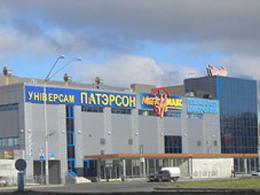 """Основатели """"Патэрсона"""" сделают сеть супермаркетов"""