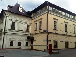 Дома заняли 20 % рынка аренды кабинетов в городе Москва