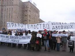 """Мэрия начала линейку встреч с """"свежими"""" столичными дольщиками"""
