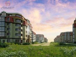 В Московской области возведут квартирной массив за 4,7 миллиона руб
