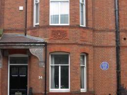 Английский дом Оскара Уайльда расценили в 1,8 млн долларов США