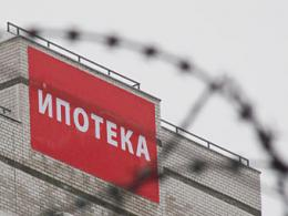 Путин пожаловался на неприступность ипотеки для многих жителей России