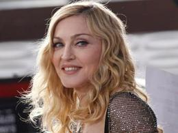 Мадонна просила за дом 22,5 млн долларов США
