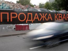 Количество контрактов с квартирами в Московской области повысилось на 72 %