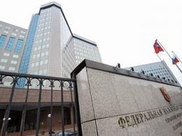ФНС расценил результаты внедрения одного налога на недвижимость