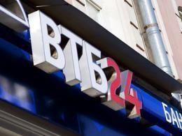 ВТБ поставил на реализацию офисный центр в Санкт-Петербурге