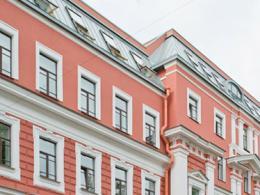 Датчане отказались от вложений в недвижимость столичного района