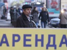 Государственной компании просили оставить регистрацию соглашений аренды