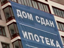 Определены обычные сферы работы залоговых заемщиков Города Москва