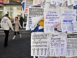 Аренду самой доступной квартиры Города Москва расценили в 23 тыс руб