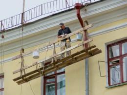 Фонду ЖКХ предоставят 139 миллионов руб на ремонт и поселение